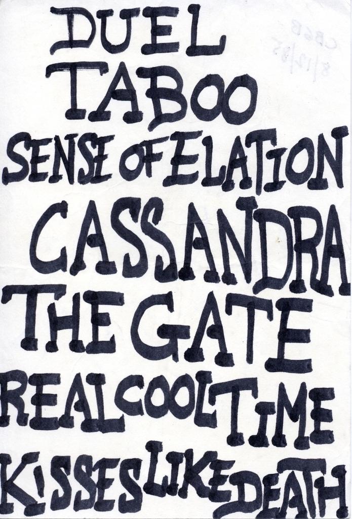 1985-08-12 setlist