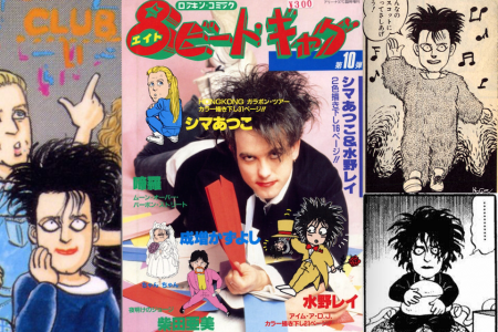The Cure's Robert Smith, David Sylvian, and other New-Wave
